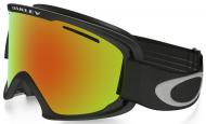 Oakley O-Frame 2.0 XL (O2 XL) OO7045
